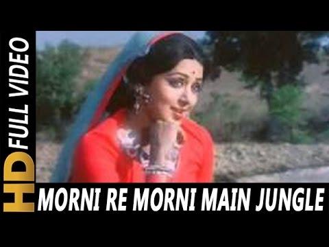 Morni Re Morni Main Jungle Ki Morni | Lata Mangeshkar | Pratigya 1975 Songs | Hema Malini