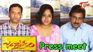 download lagu Jagannatakam Movie Pres Meet  Sridhar  Khesiaa Chandran gratis