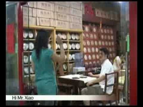 Tea Shop in Beijing features natural Pu'er tea, Clip 1/3