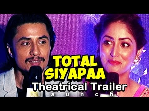 Total Siyapaa Theatrical Trailer 2013 Launch | Yami Gautam, Ali Zafar, Anupam Kher, Kirron Kher video