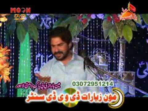 Zakir Shafqat Raza Shafqat Jashan 16 April 2016 Manawa Lahore