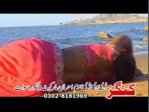 New Hot And Sexy Mujra Dance Must Watch 2013 video