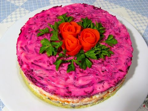 Вкусно - #Салат СЕЛЕДКА под Шубой #Шуба Рецепт Рецепты Салатов