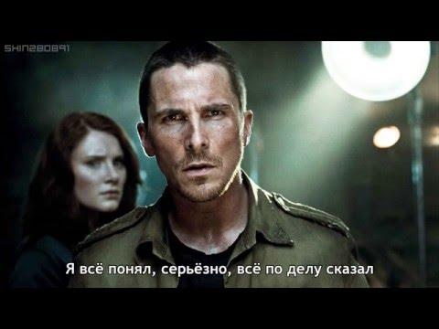 Кристиан Бэйл срывается во время съёмок Терминатора