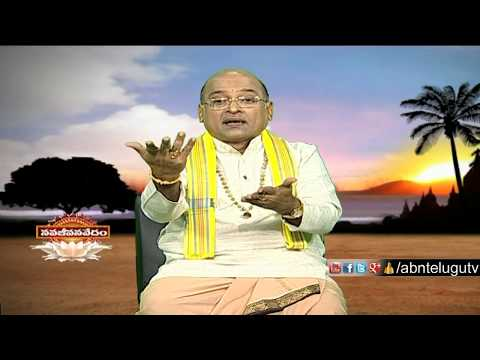 Garikapati Narasimha Rao About Husband And Wife Disputes | Nava Jeevana Vedam