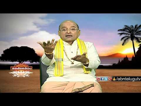 Garikapati Narasimha Rao About Husband And Wife Disputes | Nava Jeevana Vedam