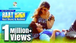 Kazi Shuvo, Reshma - Raat Bihin | Eid Exclusive | New Music Video 2017 | Soundtek | HD