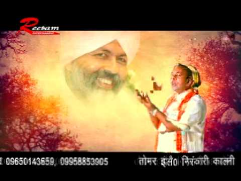 Manoj Matwala Nirankari Songs video