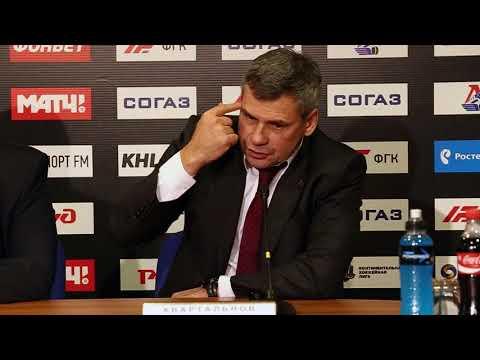 КХЛ'17/18: Локомотив - Салават Юлаев - пресс-конференция тренеров