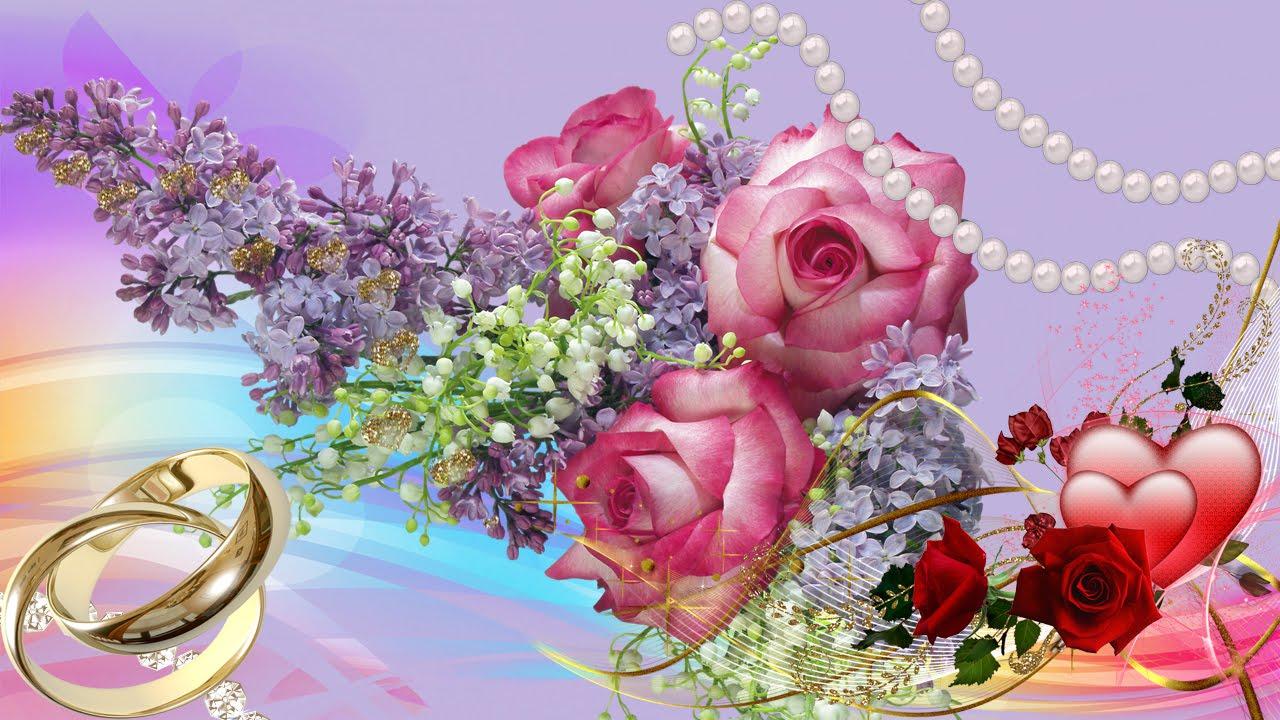 Поздравления с днём свадьбы открытки музыкальные 58