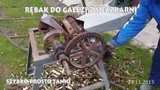 Rębak do gałęzi z sieczkarni - Wood Chipper DIY Homemade