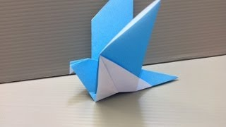 Daily Origami: 139 - Flapping Bird