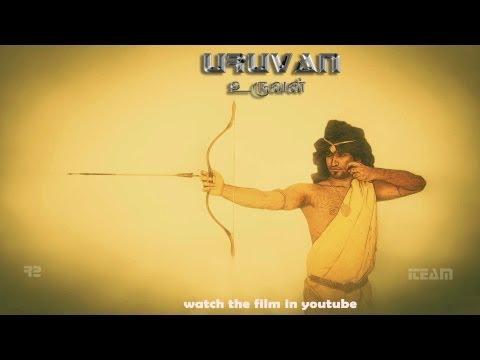 Uruvan ( A Srilankan Tamil Short Film) video