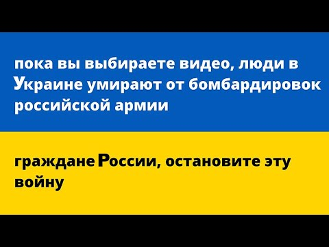 MELOVIN - Hooligan (Official Video)