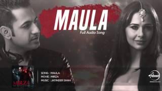 Maula (Full Audio Song)   Kamal Khan   Latest Punjabi Song 2016   Speed Records