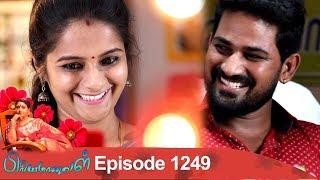 Priyamanaval Episode 1249, 22/02/19