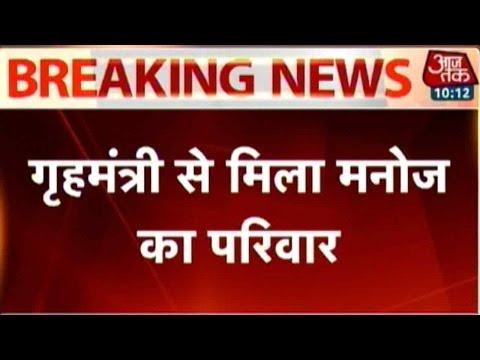 Vashishth Encounter: Rajnath Singh Assures Family Of Fair Probe