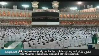 MORNING PRAYER IN MAKKAH - 26.11.09 - English Subtitles