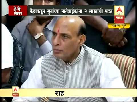 Pune : Malin : Rajnath Singh on Malin Landslide 3107