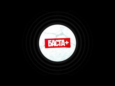 Баста - Баста feat. Смоки Мо, Словетский (Константа) - Надежда.Ру