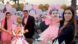 Anmol 1st Birthday Celebration Party | Kitchen With Amna | Life With Amna