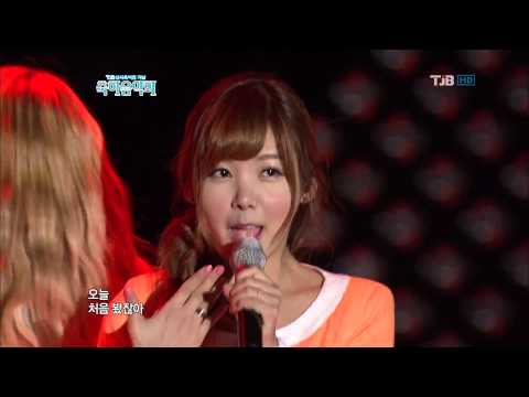 [hd 1080p] Orange Caramel - Lipstick & Magic Girl 121016 tjb New Office Building Concert video