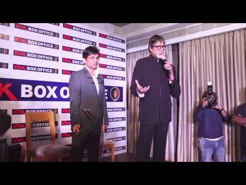 Big B Amitabh Bachchan launches Kamaal R Khan's KRK Box Office