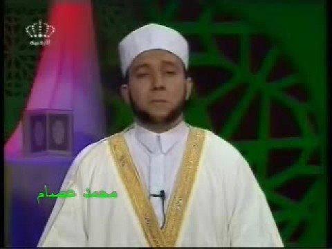 Sheikh Muhammad Jibreel - Surah Waqia