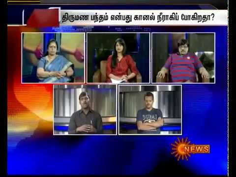 Sirappu Vivadham 01 12 2013 thumbnail