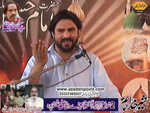 Zakir Shafqat raza shafqat Majlis Aza 2 Shawal 2019 tardaywali Shakhupora