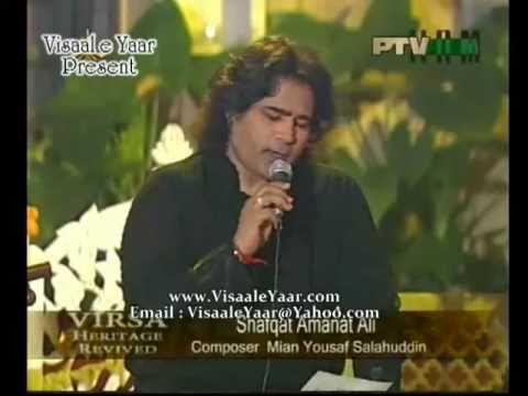 KALAM E IQBAL(Ye Pegham Day Gai Hai)SHAFQAT AMANAT ALI.BY Visaal...