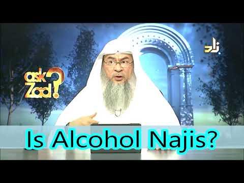 Is Alcohol physically Impure / Najis? - Assim al hakeem
