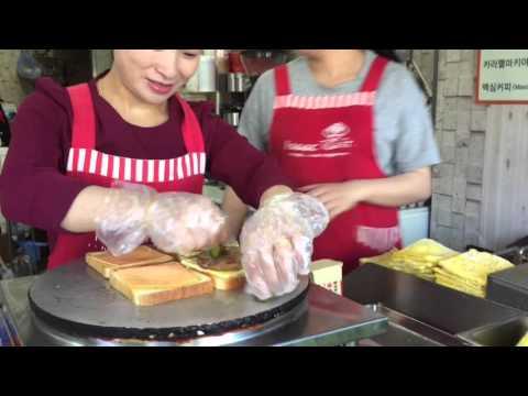 Beef Bulgogi Breakfast Sandwich In Seoul
