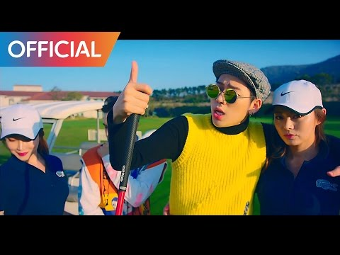 지코 (ZICO) - Boys And Girls (Feat. Babylon) MV