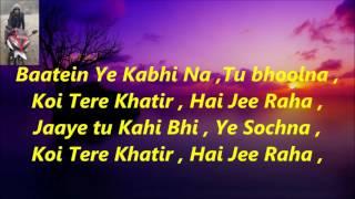 baatein bhi kabhi na