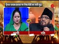 Kavi Yudh: Special poetic war on political issues of 2019