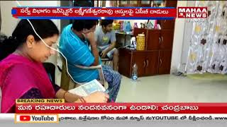 ACB Raids On Survey Inspector Lakshmi Ganesh Rao Houses In Vizianagaram Dist
