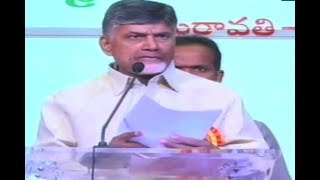 CM Chandra Babu Speech In May Day Celebrations At Vijayawada