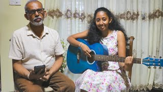 Ganga addara (ගඟ අද්දර) Cover by Dulani Morawaka