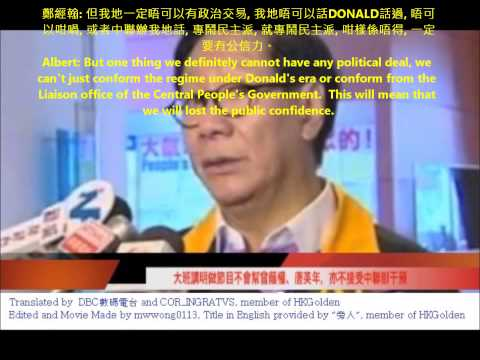 How China ruins Hong Kong Freedom of Speech - Ban on DBC [in Chinese/English subtitle]