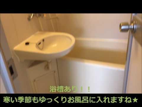 うるま市宮里 1K 2.9万円 アパート