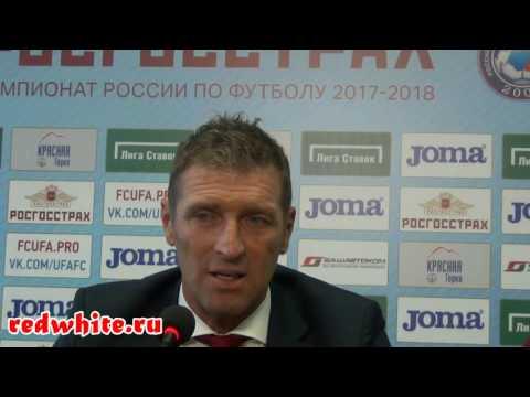 Массимо Каррера после матча Уфа - Спартак 0:0