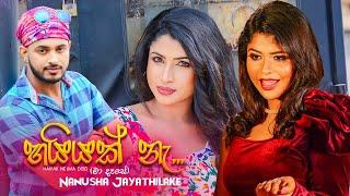 Haiyak Ne - Nanusha Jayathilake