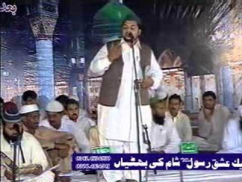 Zaheer Abbas Afridi Naat video