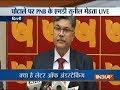 PNB scam: Punjab National Bank MD addresses media over Nirav Modi case MP3