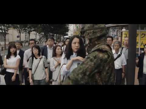Before We Vanish (Sanpo Suru Shinryakusha) Teaser Trailer - Kiyoshi Kurosawa Movie