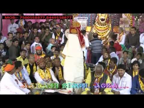 Baba Aisa Manter Mar De -  Lakhbir Singh Lakha Liv