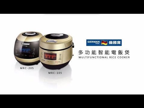 Product Intro: Multifunctional Rice Cooker