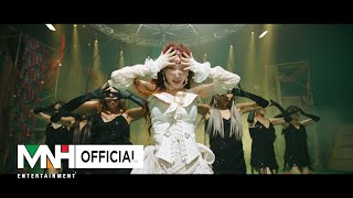 CHG HA 청하 'PLAY feat. 창모'