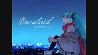 Download Lagu Vocaloid - オルゴールメドレー (Music Box Medley) Gratis STAFABAND